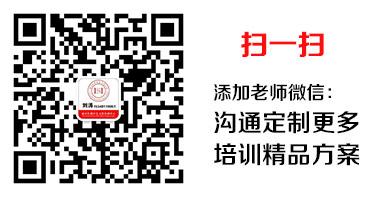 延安红胜干部培训中心程老师微信二维码
